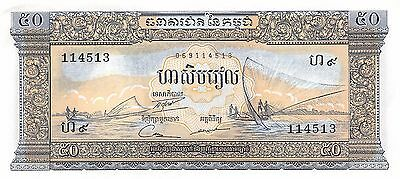 cambodia 50 Riels ND. 1970's P 7d  Uncirculated Banknote