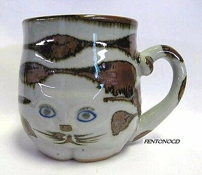 Takahashi San Francisco Embossed Hand Painted Cat Mug