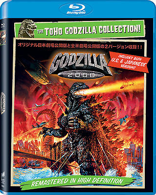 Godzilla 2000 | Takao Okawara | New | Sealed | Blu-ray
