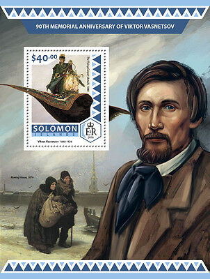 Solomon Isl 2016 MNH Viktor Vasnetsov 90th Memorial 1v S/S Art Paintings Stamps