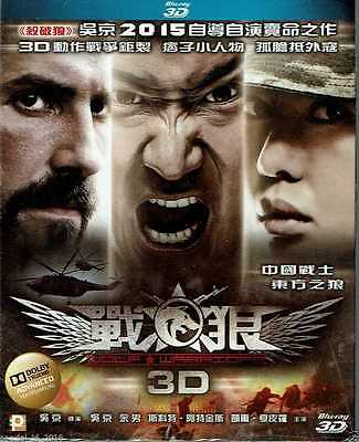 Wolf Warriors (3D Blu-ray) WU Jing Action Region Free English Subtitle Sealed
