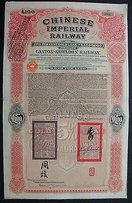 China  Chinese Imperial Railway  Loan £100, 1907 UNC, Coupons
