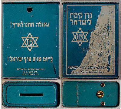 1941 1st AMERICAN BLUE TIN BOX Jewish KKL JNF Bank JUDAICA Palestine ISRAEL MAP