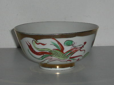 Vintage Japanese P.C.T.Porceliain Ware Hand Painted  Dragon Dish (4.5 by 2 inch)