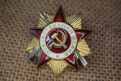 RUSSIAN RUSSIA SOVIET USSR CCCP ORDER MEDAL PIN BADGE Excellence Social Compet.