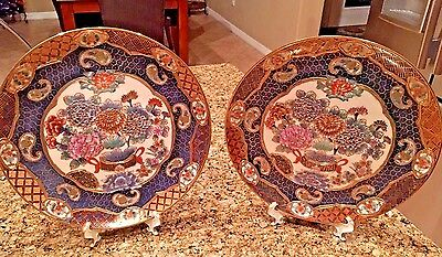 2 Andrea by Sadek Decorative Plate Gold Embossed Paisley and Mums Intricate