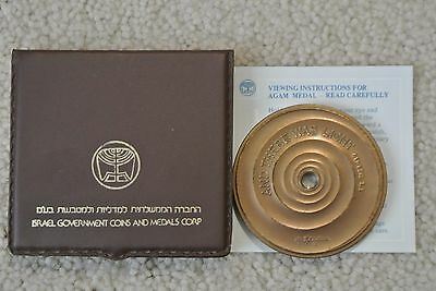 Vtg. Kinetic Art Agam Medal Bronze Israel Government Coins & Medals Corp in Case