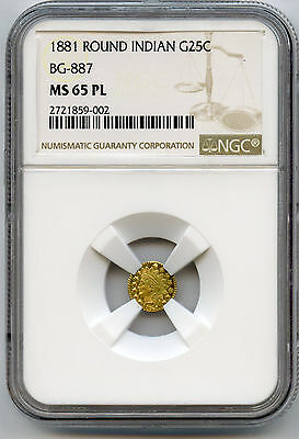 1881 25C Round BG-887 California Fractional Gold NGC MS 65 PL