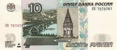 Russian Paper Money 10 Rubles Banknote 1997 10 Roubles Very Good Condition Rare