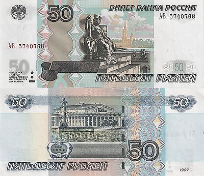 Russian Money 50 Rubles Banknote 1997 Great Condition 50 Roubles Cheap