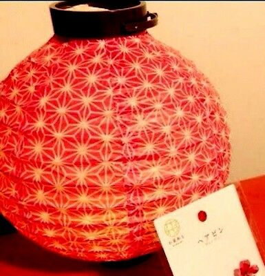 DAISO Japanese Glowing round red Decorative LED PAPER LANTERN