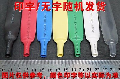 Φ13mm Sleeving Cable 2:1 Heat Shrink Tubing Electrical Wrap Tube 7 Colors 1-20M