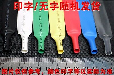 Φ11mm Sleeving Cable 2:1 Heat Shrink Tubing Electrical Wrap Tube 7 Colors 1-20M