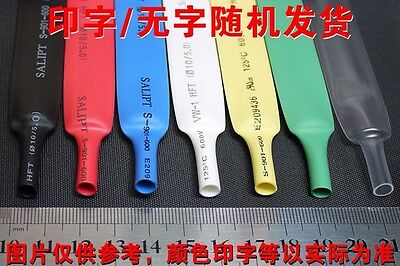 Φ10mm Sleeving Cable 2:1 Heat Shrink Tubing Electrical Wrap Tube 7 Colors 1-20M