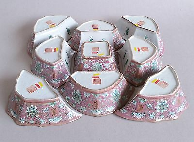 A complete Chinese famille rose condiment 9 piece set, 19th Tongzhi 同治 period