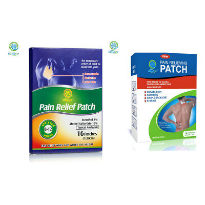 Kongdy Physio Pain Relief Patch Adhesive Medical Plaster - Helps muscle aches