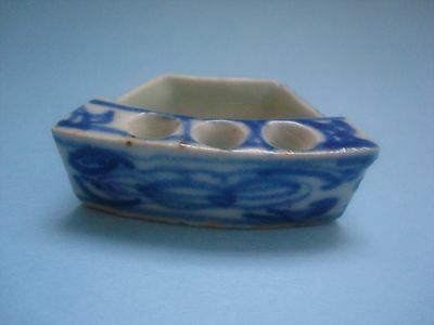 Antique Chinese Blue and White Porcelain Brush Washer Ink Pot