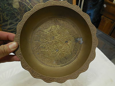 Vintage Brass Small Bowl Dish Engraved Floral Pattern 15.5cm D