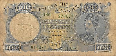 Greece 100 Drachmai   ND. 1944  P 170a  Circulated Banknote E30W