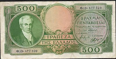 Greece , 500 Drachmai , ND. 1945 , P 171a Circulated Banknote