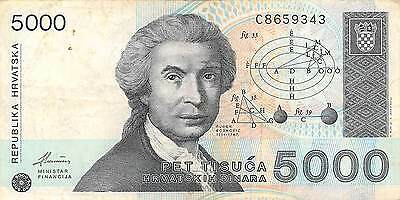 Croatia  5000 Dinara  15.1.1992  P 24a  Series C  circulated Banknote N20
