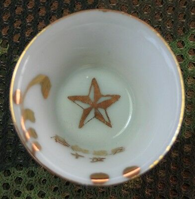 Imperial Japanese Army Military Sake Cup Japan 1930's #7