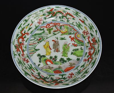Fine Large Chinese Doucai Porcelain Plate Marked Wanli Rare B9302