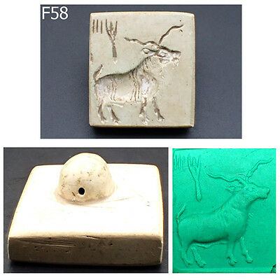 Excavated Indus Valley Intaglio BULL Stone Carving Stamp Bead #F58