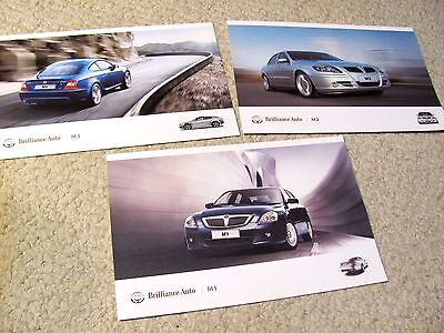 2005 Brilliance Auto (China) 3 Brochures....