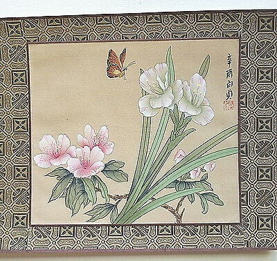 2 Chinese Silk Artwork Home Decor Handpainted Nature Butterfly SHIPS FREE TODAY