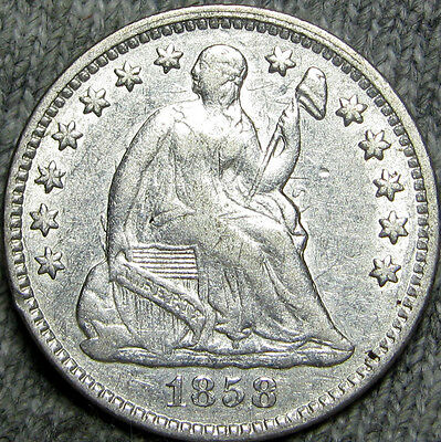 1858 Seated Liberty Half Dime 5c  ---- TYPE COIN ---- #H390
