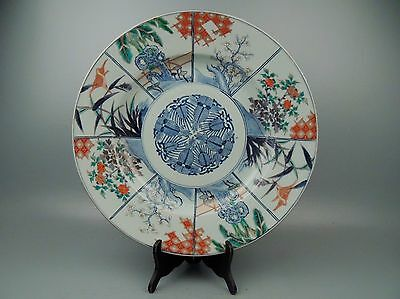 Large Old or Antique Japanese Imari Decorated Porcelain Charger Platter Plate PC