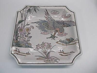 """Macau Hand Painted Decorative Plate Porcelain 8"""" Chinese Asian Dynasty China"""