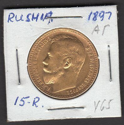 1897 15 Rouble Russia Gold Coin in UNC Uncirculated Condition