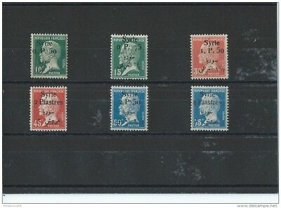 Lot : 072017/302 - Syrie 1924/1925 - Yt N° 143/148 Neuf Avec Charniere * (Mlh) G