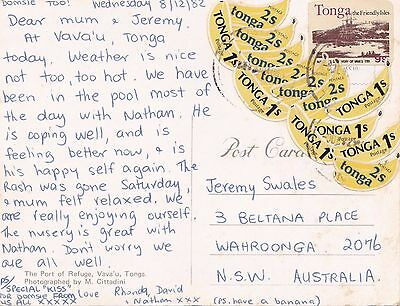 1982 Postcard to NSW with 'Free form' Banana 1s & 2s x 7 each etc ST340
