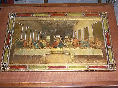 "The LAST SUPPER Icon on Wood  21"" x 13-1/4"""