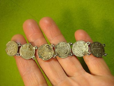 Piece of Bracelet from Old Silver Russian Empire 5 Kopecks 7,4 grams (No.922)
