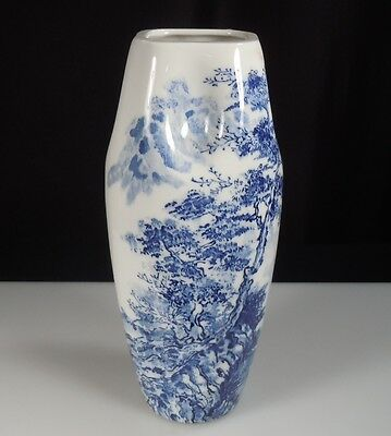 Japanese Blue & White Porcelain Vase 9.25""