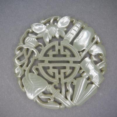 Fine Antique Chinese Jade Plaque Carved And Pierced - Pale White