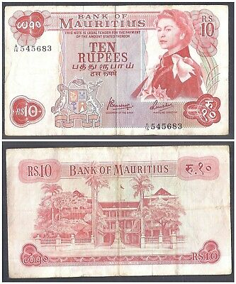 Mauritius 10 Rupees 1967 (VF) Condition Banknote P-31c