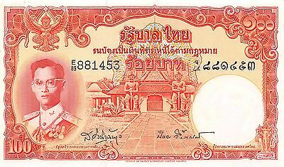 Thailand 100  Baht  ND 1955  P 78d  Series B/89 Sign. # 41 Uncirculated Banknote