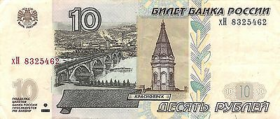 Russia  10 Rubles  1997  P  268a  Series xH Circulated Banknote E11D