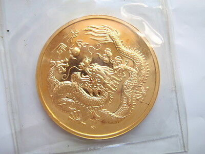 1988 Singapore One Ounce Gold Dragon Gold piece sealedsleeve