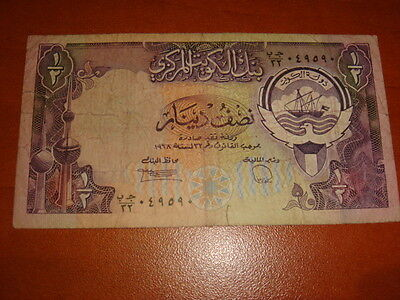 Kuwait 1/2 Dinar 1968 ship Circulated  Bank Note Paper Money Banknote