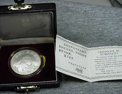 1986 Peoples Republic Of China Silver GEM BU++ Coin with Box Ship Castle L@@K
