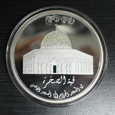 Somalia 2005 Dome of Rock with Crystal 20000 Shilling 5oz Silver Coin