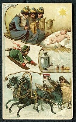 ARBUCKLE BROS. COFFEE Russia #13  1893