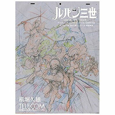Lupin III The Third 2015 NEW TV Series Opening Artworks Comic Book Japan