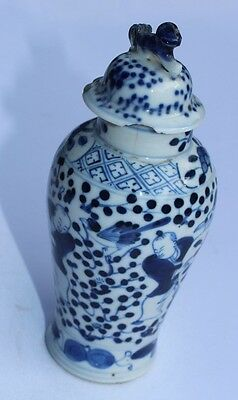 17th Century small Chinese porcelain ginger jar